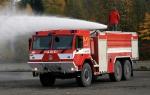 thumbs tatra t815 731r32 firefighting 05 166 hasičských špeciálov na Slovensko