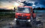 thumbs 01 tatra t810 commercial Грузовики для пожаротушения